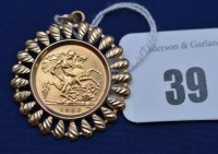 Lot 39 - An Elizabeth II gold half sovereign, 1982, in...