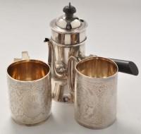 Lot 1125 - A Victorian christening mug, by Atkin Bros,...