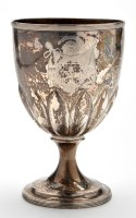 Lot 690 - A George III presentation cup, by Soloman...