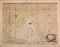 Lot 9 - Captain Greenville Collins (fl.1679-1693) A...