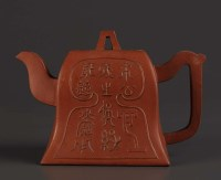 Lot 1 - A Yixing teapot and cover, of waisted baluster...