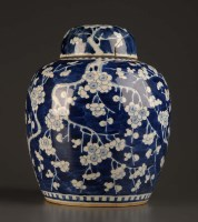 Lot 2 - A blue and white ginger jar, painted with...