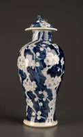 Lot 3 - A blue and white baluster vase, decorated with...