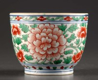 Lot 16 - A late Ming/early Qing bowl, decorated in...