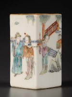 Lot 19 - A Famille Rose vase, of square section,...