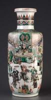 Lot 27 - A Famille Vert Rolleau vase, in Kangxi style,...