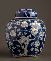 Lot 31 - A blue and white ginger jar, painted with...