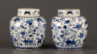 Lot 35 - A pair of blue and white ginger jars, painted...
