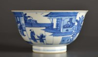 Lot 38 - A blue and white bowl, painted with four...