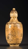 Lot 47 - An ivory snuff bottle, of baluster vase form,...