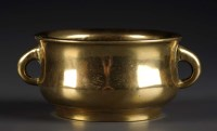 Lot 52 - A bronze censer, of baluster form, with loop...
