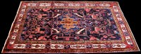 Lot 904 - A Hamadan carpet, Luri Village, the dark blue...