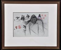 Lot 50 - Rolf Iseli ''King Kong'' 1975 Photolithograph...