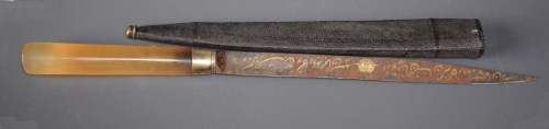 Lot 1072-A Middle Eastern hunting knife, the 7in. (18cms)...