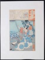 Lot 3 - Yoshi-iku (Japanese 1833-1904) ''A SAMURAI...