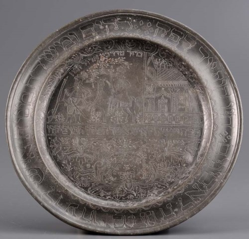 Lot 549-A mid 18th Century Purim plate, probably...