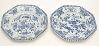 Lot 554 - Pair of Chinese blue and white octagonal...