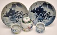 Lot 556 - Pair of Chinese blue and white 'Ca Mau Cargo'...