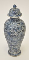 Lot 560 - Chinese blue and white inverted baluster vase...