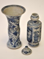 Lot 561 - Chinese blue and white 'gu' shaped vase, the...