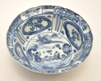 Lot 563 - Chinese blue and white bowl, central recess...
