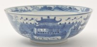 Lot 568 - Chinese blue and white punch bowl, central...