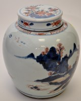 Lot 574 - Chinese Imari jar and cover (possibly...