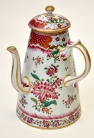 Lot 575 - Samson Chinese armorial style famille rose...