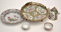 Lot 576 - Chinese Famille Rose 'Canton' gilt metal...