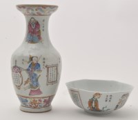 Lot 583 - Chinese famille rose 'Wu Shuang Pu' vase and...