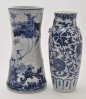 Lot 585 - Two Chinese blue and white vases, of slender...