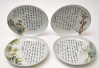 Lot 590 - Set of four 'Poetic Verse' shallow bowls,...