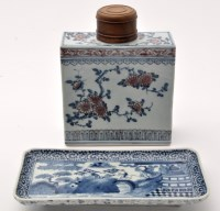 Lot 598 - Large Chinese blue and underglaze red tea...