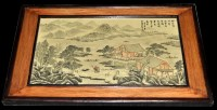 Lot 601 - Chinese framed ceramic panel, painted with...