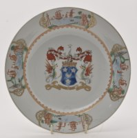 Lot 604 - Chinese armorial dish, central recess with...