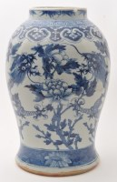 Lot 606 - Chinese blue and white inverted baluster vase,...