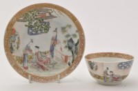 Lot 607 - Chinese famille rose tea bowl and saucer, with...