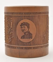 Lot 630 - Carved Chinese bamboo bitong, with oval...