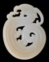 Lot 632 - Pale celadon Chinese jade Phoenix plaque, of...