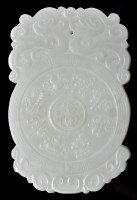 Lot 633 - Chinese celadon jade plaque, with disc form...
