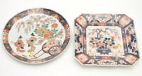 Lot 643 - Japanese Imari square shaped dish, central...