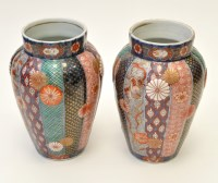 Lot 644 - Pair of Japanese 'Imari' vases, of pear shape...