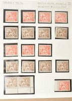 Lot 147-GB British Empire Exhibition 1924/25, 1d. and 1 1/...