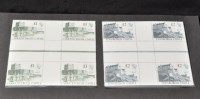 Lot 171-GB 1988 high value castles, to include: a set of...