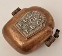 Lot 484 - A Tibetan copper and silver gau prayer box,...