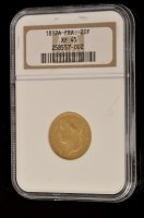 Lot 491 - A French Napoleon III gold 20 franc coin,...