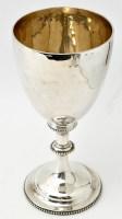 Lot 442A - A Victorian silver presentation cup, by Daniel...