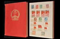 Lot 210-An impressive album of stamps from the People's...