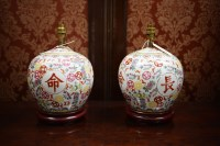 Lot 29 - A pair of modern ceramic table lamps in the...