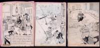 Lot 321 - Joseph Lee - cartoon original artwork for...